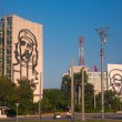 Buildings in fron of Revolution square, Havana — Stock Photo #49434915