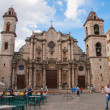 Catedral de San Cristobal de La Habana — Stock Photo #49435129