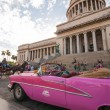 VIew of havana capitol building and old car — Stock Photo #49435305