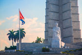 Revolution Square in Havana, Cuba — Stock Photo
