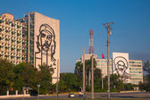 Buildings in fron of Revolution square, Havana — Foto Stock