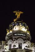 Edificio metrópolis — Foto de Stock