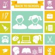 Education icons — Stock Vector #50789279