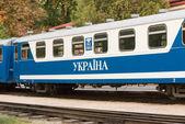 Tren van — Foto de Stock