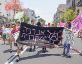 Tel Aviv Pride Parade 2014 — Stock Photo