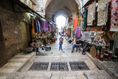 Jerusalem Old City — Stockfoto