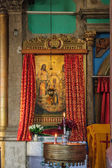 The Ethiopian Church — Stock Photo