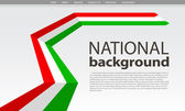 Italy flag background. Vector Illustration. Web design — ストックベクタ