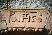 Sardinia.Inscription of a church — Foto de Stock