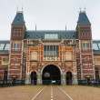 Rijksmuseum main facade — Stock Photo #48961337