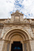 Fine romanesque   main entrance  in the  San isidoro clllegiate  — Stock Photo
