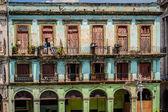 Havana Cuba — Stock Photo