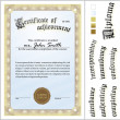 Vector illustration of gold certificate. Template. Vertical. Additional design elements. — Stock Vector