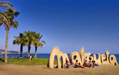 MALAGA, SPAIN - APRIL 20: Malagueta Beach entrance sign welcomes — Stock Photo
