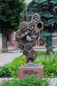 Monument to working bee in Ternopil. Ukraine. — Stock Photo
