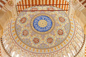 Interior view of the central dome of Selimiye Mosque, Edirne, Tu — Stock Photo