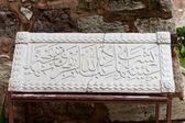 Ottoman Carved Marble  — Stok fotoğraf