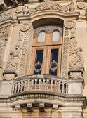 Kucuksu Palace — Stock Photo