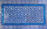 Handmade Traditional Turkish Blue Tile Wall — Stock Photo