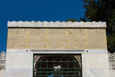 Shine of Architect Mimar Sinan — Stock Photo