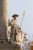 Plague Column, Bratislava, Slovakia — Stock Photo