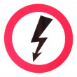 High voltage danger sign — Stock Photo #48495219