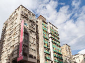 Old Crowded Apartments in Hong Kong — Stock Photo