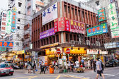 Mong Kok, the world's most densely populated place on earth — 图库照片