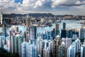 Victoria Harbor in Hong Kong Taken Atop Victoria Peak, HDR — Stock Photo