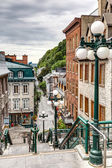 Colonial buildings in the Lower Town of the historic district of — Foto Stock