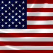 Close up of USA flag — Stock Photo #48824971