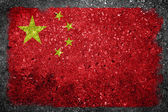 Chinese Flag Painted on Concrete — Stock Photo