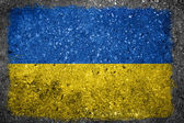 Ukrainian Flag Painted on Concrete Wall — Stock Photo