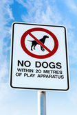 No Dogs Allowed Sign on a Public Playground — Stock Photo