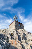 Sulphur Mountain Cosmic Ray Station — Stock Photo