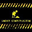 Under construction - grunge illustration with icon suitable for websites — Stock Vector