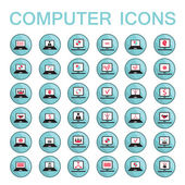 Set of web icons computer technology electronics business — Stock Vector