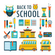 Back to school Flat design icons set isolated on white Part 2 — Stock Vector #51067157