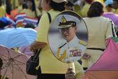 THALIAND BANGKOK CORONATION DAY — Stock Photo