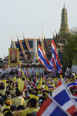 THALIAND BANGKOK CORONATION DAY — Stock Photo