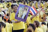 THALIAND BANGKOK CORONATION DAY — Foto de Stock