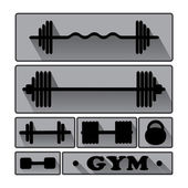 Gym Fitness icons vector. — Stock Vector