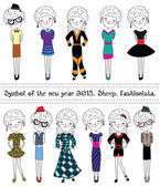 Collection of sheep. Fashionable characters. Symbol 2015. — Stock Vector