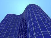 Modern glass skyscrapers — Stock Photo