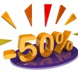 Fifty percent discount — Stock Photo #51222999
