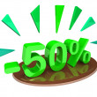 Fifty percent discount — Stock Photo #51223805