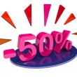 Fifty percent discount — Stock Photo #51223997