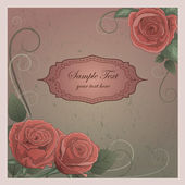 Romantic vector background with roses — Cтоковый вектор