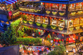Travel in Taiwan — Stock Photo