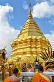 Golden Pagoda — Stockfoto